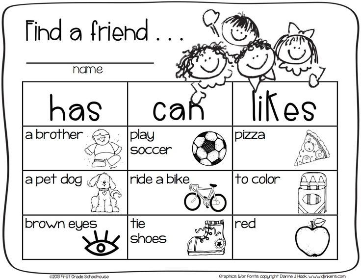 Back to School activity Find a friend – First Day of School Worksheets