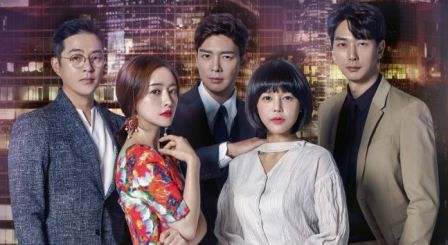 Love to the End Ep 30 Eng Sub Online | Kshow | Kdrama, The end, Drama