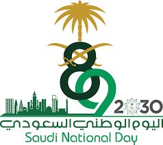 Pin By Ahmad Alquzi On Royal Saudi Family National Day Saudi Saudi Flag Eid Cards