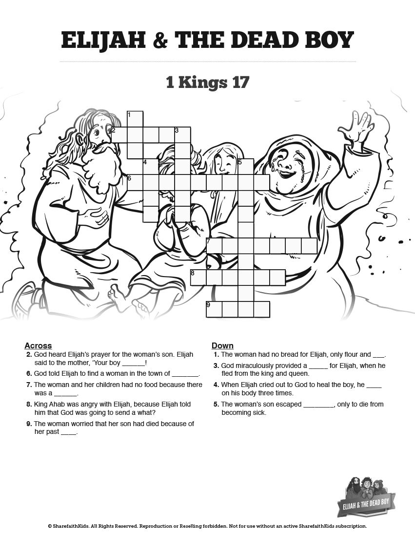 1 Kings 17 Elijah And The Widow Sunday School Crossword Puzzles