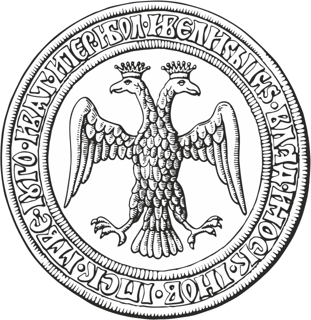 "First Russian eagle (1472), adopted by Ivan III after marriage with Byzantine princess Sophia Palaiologina ""Seal of Ivan 3 (reverse)"" by Лобачев Владимир - File:Seal of Ivan 3.png. Licensed under Public Domain via Commons - https://commons.wikimedia.org/wiki/File:Seal_of_Ivan_3_(reverse).svg#/media/File:Seal_of_Ivan_3_(reverse).svg"