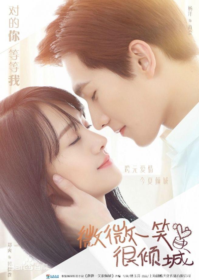 Love 020 Doramas Coreanos Romanticos Doramas Romanticos Peliculas Coreanas Romanticas