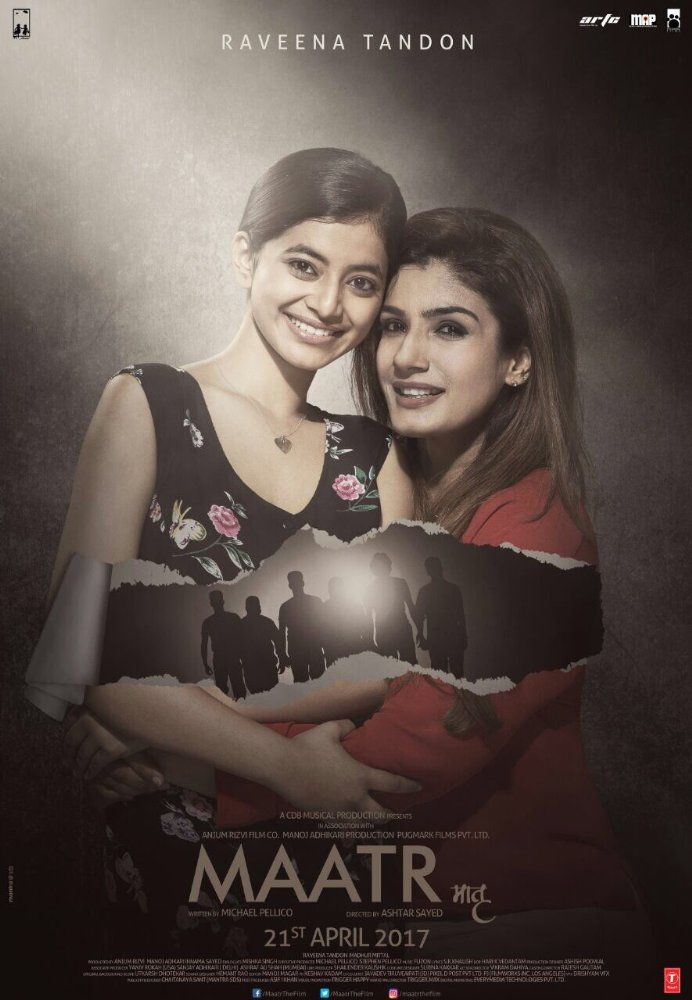 Download Or Watch Maatr 2017 Bluray Mobile Movies For Free Using