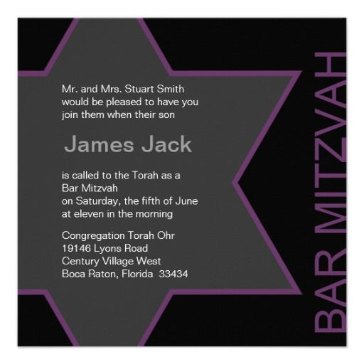 @@@Karri Best price          Star of David Bar Mitzvah Bright Purple & Grey Personalised Announcements           Star of David Bar Mitzvah Bright Purple & Grey Personalised Announcements This site is will advise you where to buyDiscount Deals          Star of David Bar Mitzvah Bright Purp...Cleck Hot Deals >>> http://www.zazzle.com/star_of_david_bar_mitzvah_bright_purple_grey_invitation-161064553309512655?rf=238627982471231924&zbar=1&tc=terrest