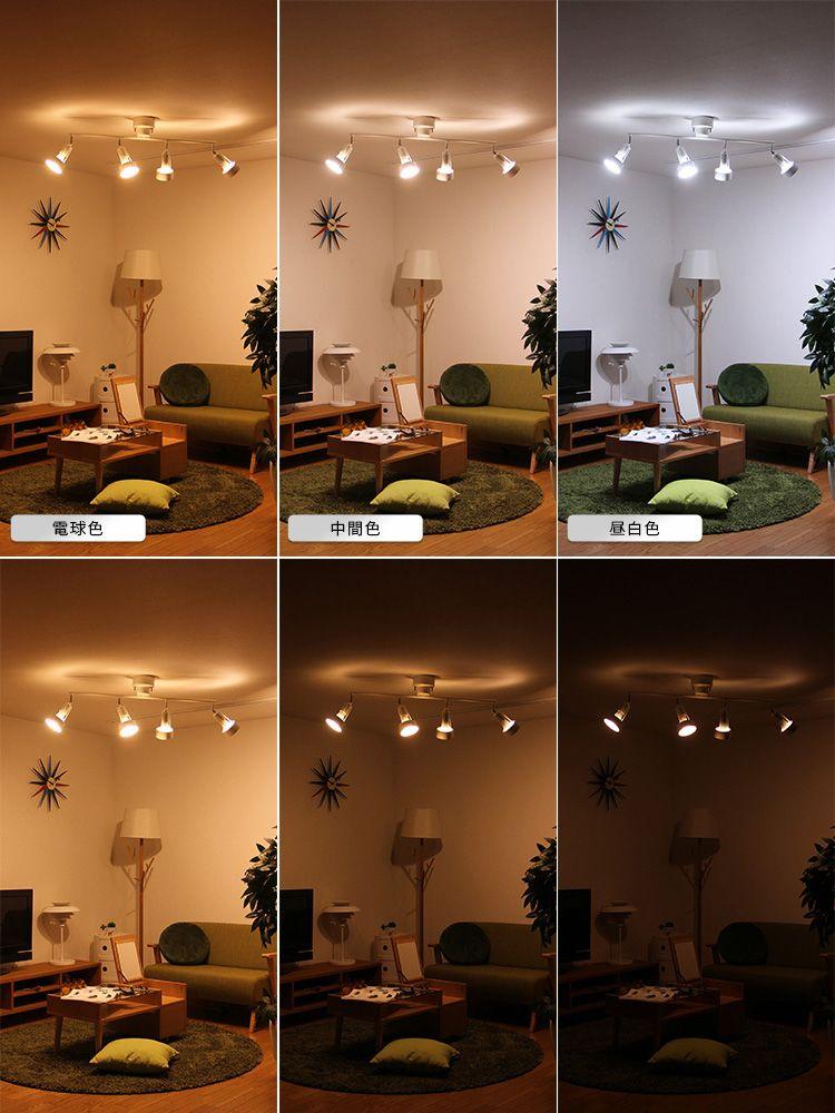 楽天市場 スポットライト 4灯 リングスリモート Bbr 021 スポットライト シーリングライト リモコン付き 天井照明 リビング用 居間用 照明器具 6畳 8畳 4連 照明 おしゃれ 子供