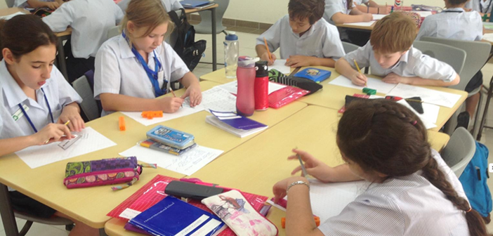 Horizon International School – Dubai.