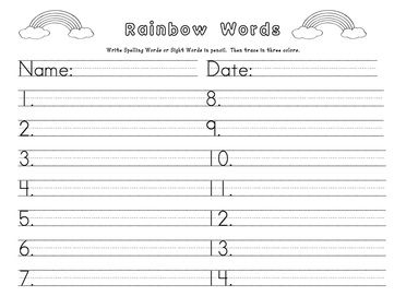 1st grade spelling worksheets students write the spelling or sight words once with a pencil. Black Bedroom Furniture Sets. Home Design Ideas