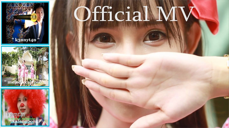 My 2015 mv-cryingsong
