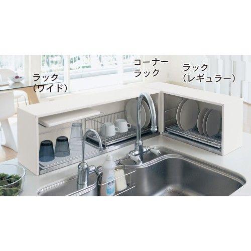 対面式キッチンがスッキリ カウンター上を目隠しして収納