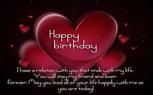 Romantic Birthday Status Quotes For Love Greetings Pinterest