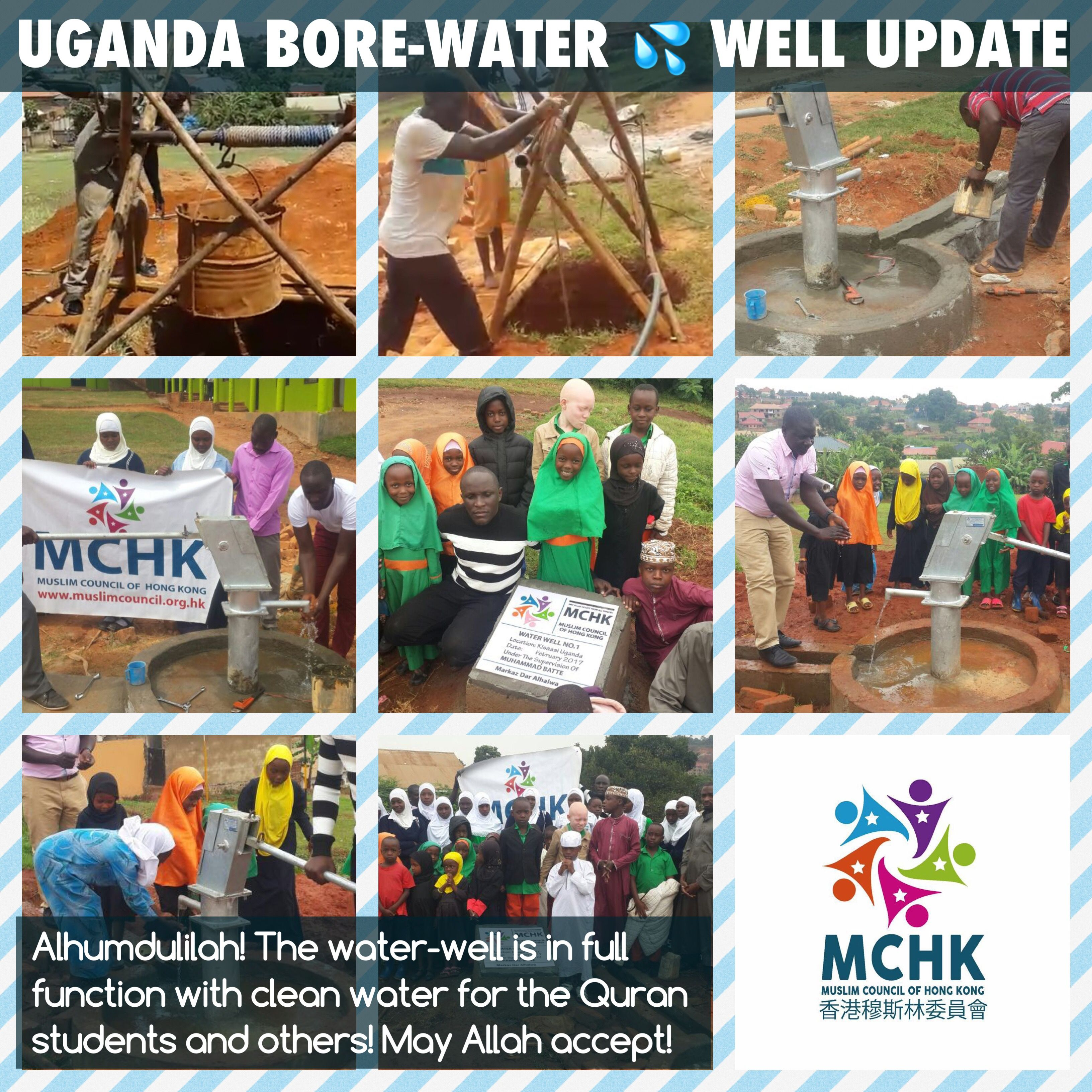 Pin By Muslim Council Of Hong Kong On Charity Charity Clean Water Quran