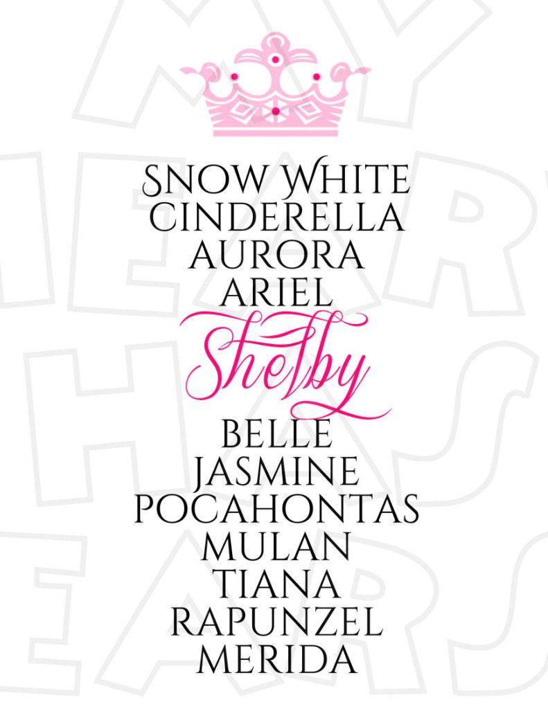 Princess Names List Personalized Any Name Custom Digital Clip Art