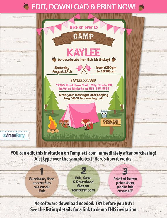 Camping party invitations for girls camping birthday invitations camping party invitations for girls camping birthday invitations camping party supplies instant access stopboris Gallery
