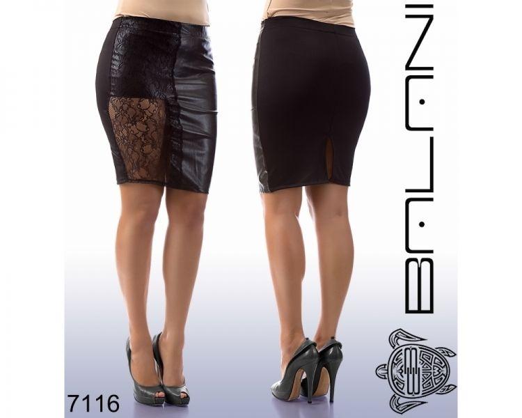 Женские юбки с гипюром