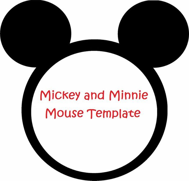 Minnie Mouse Cut Outs Printable Minnie Mouse invitation - mickey mouse invitation template