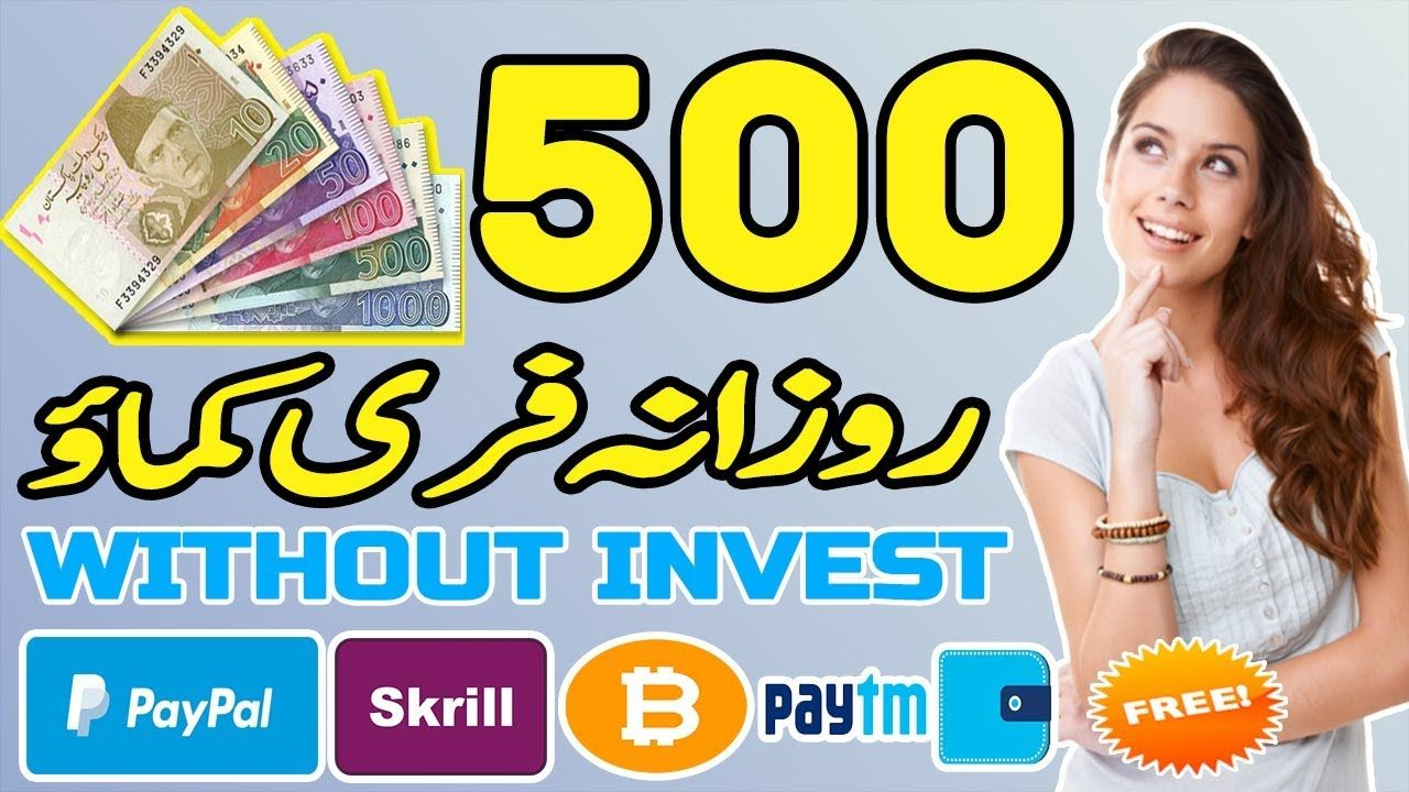 How To Make Online Money In Pakistan For Free