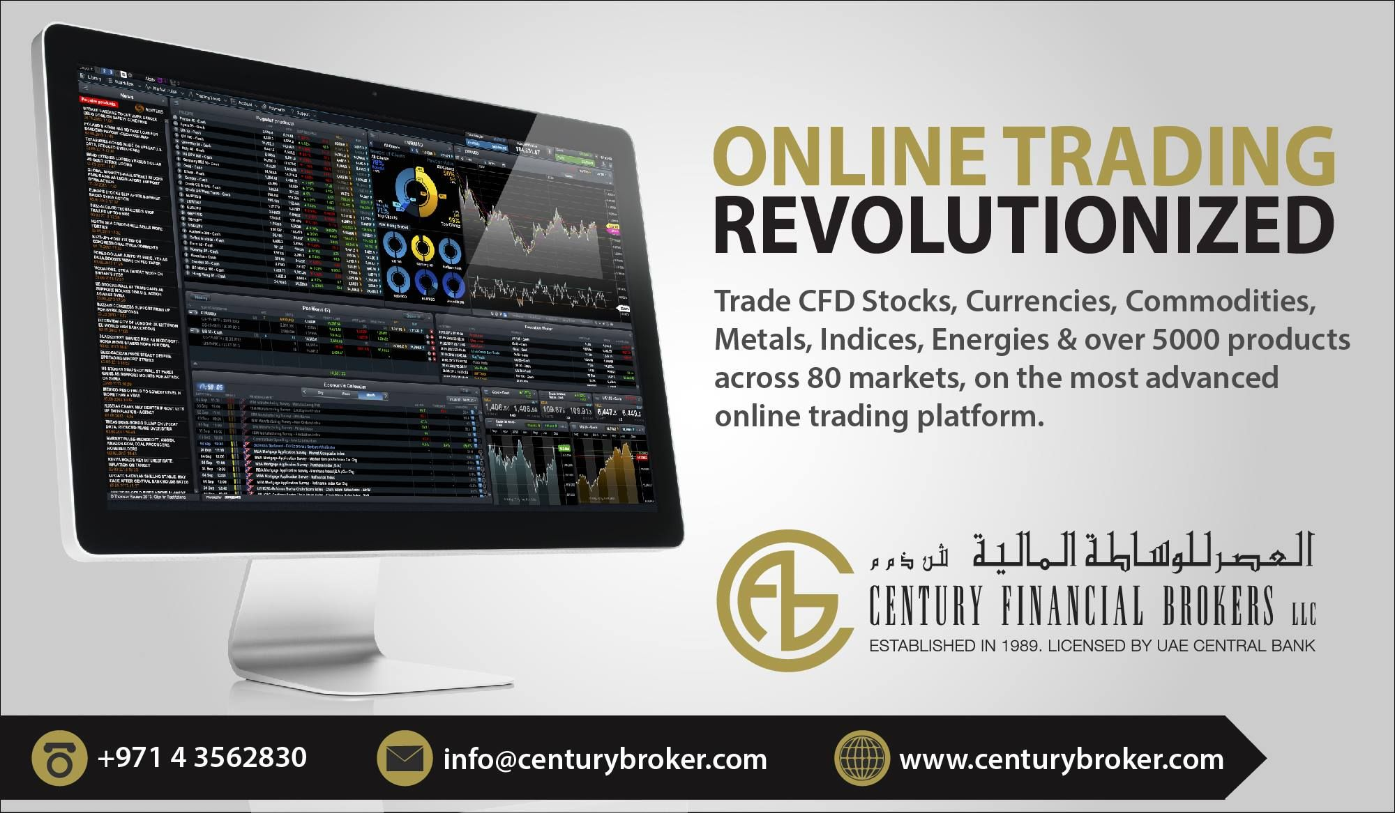 Brokers Dubai Uae Dubai Financial Market Financial Markets