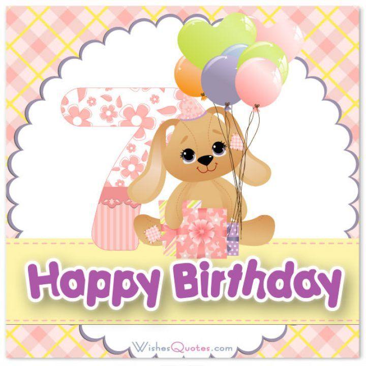 Happy 7th Birthday Wishes
