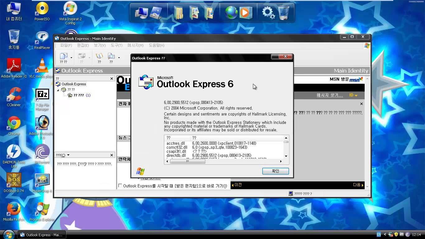 windows xp sp3 logon background changer