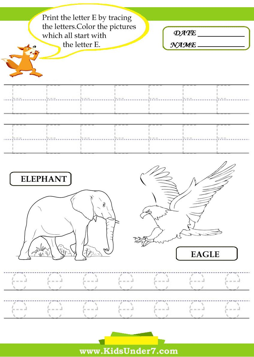 The Letter E Trace  Preschool Worksheets  Crafts