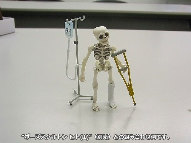 Re-Ment Miniature Pose Skeleton human Devil Figure Set rement