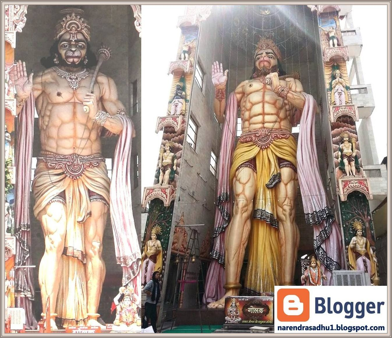 67 Feet Height Biggest Sculpture Of Lord Hanuman Is Located At