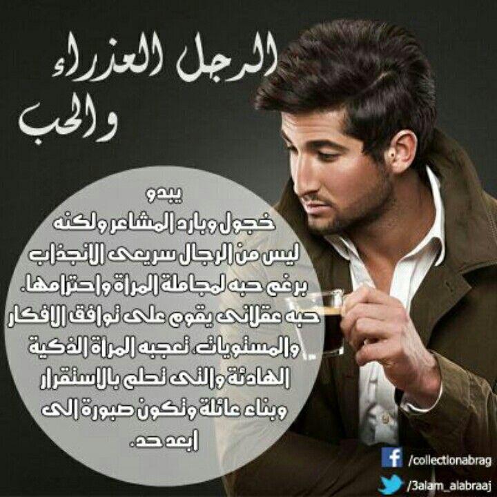 Pin By Ahlem Ben On الاشهر و الابراج Quotes Movie Posters Round Sunglass Men