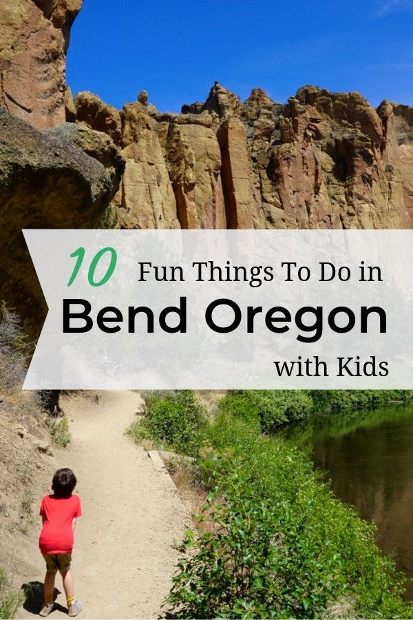 10 fun things to do with kids in Bend Oregon   Oregon travel, Oregon vacation, Bend oregon