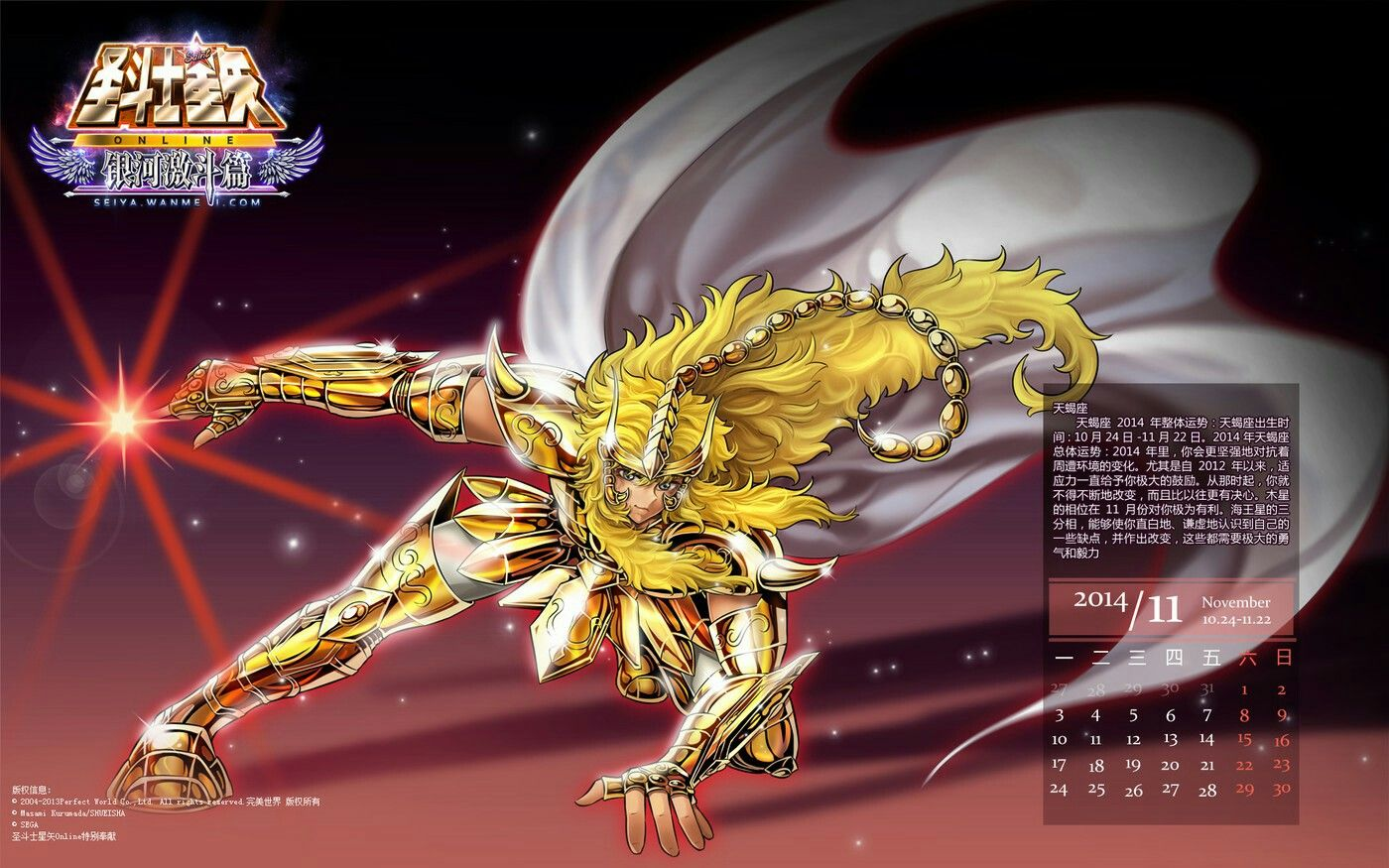 Poster Saint Seiya Japan Anime Boy Room Wall Cloth Poster Print 29