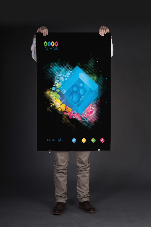 Shabik Ksa Logo And Poster Design For A Social Networking Service Dezakaya Com Poster Design Design Logo Design