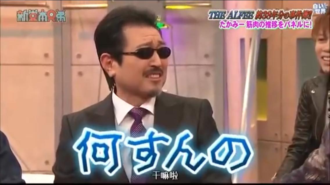 桜井 alfee