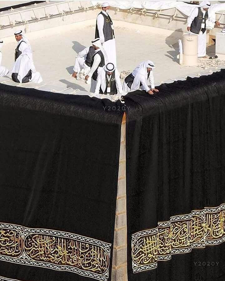 DesertRose,;,AlKa'aba AlMusharrafa,;;