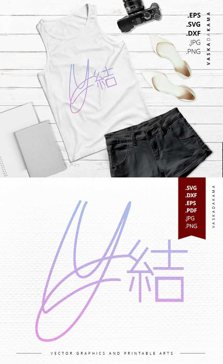 Download Monogram LY Answer, Love Yourself Answer svg for Bangtan ...