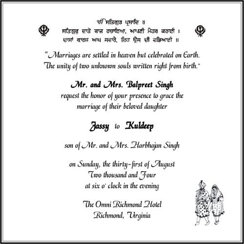 Card Invitation Example Quotes 4