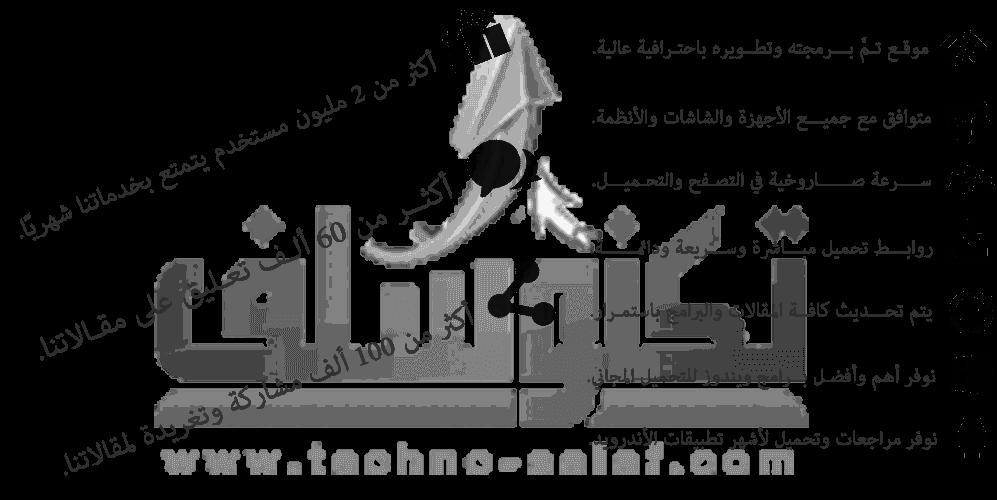 المصحف الالكترونى 2015 تحميل برنامج القران الكريم مجانا Web Design Course Learning Courses Website Design