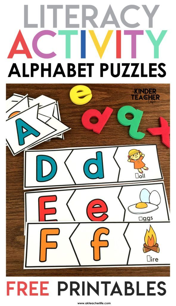 Free Alphabet Puzzles | Epic Preschool Ideas | Pinterest