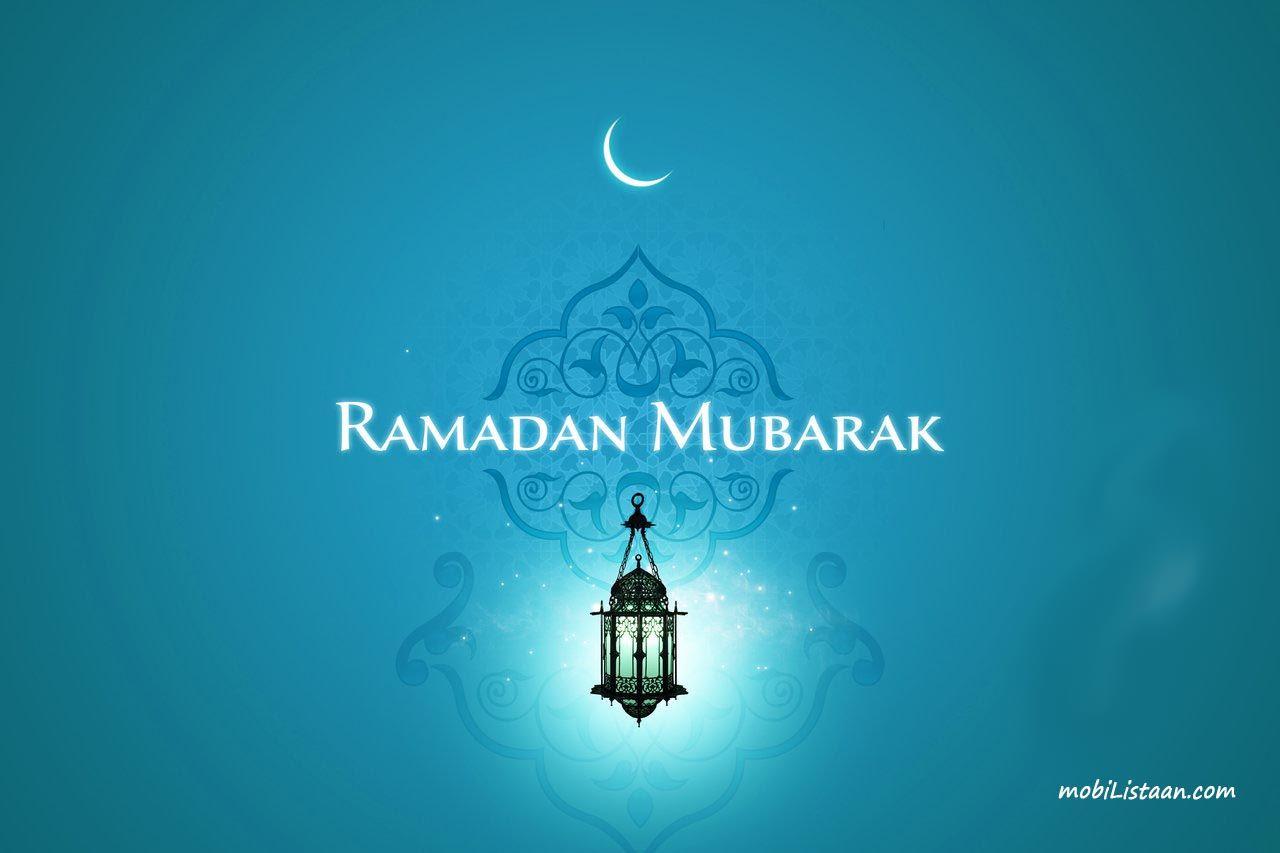 Latest ramadan quotes sms for facebook 2013ramadan sms messages latest ramadan quotes sms for facebook 2013ramadan sms messagesine free ramadan sms kristyandbryce Choice Image