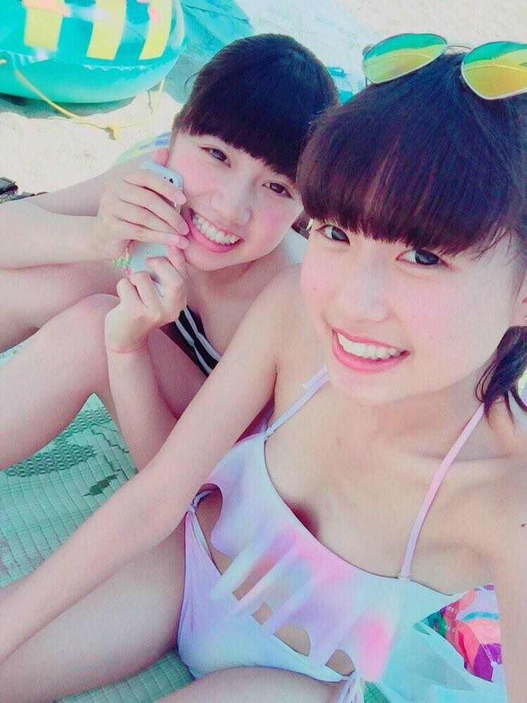 Baozi and hana dating website 3