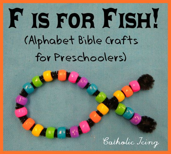 Jesus Fish Craft Bible Craft For The Letter F Preschool Bible