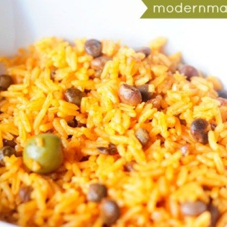 How to Make Puerto Rican Arroz con Gandules in a Rice Cooker (Rice with Pigeon Peas) {Recipe} #ricecookermeals