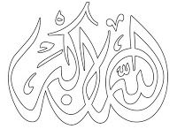 Mewarnai Gambar Kaligrafi Mewarnai Gambar In 2019 Islamic Art