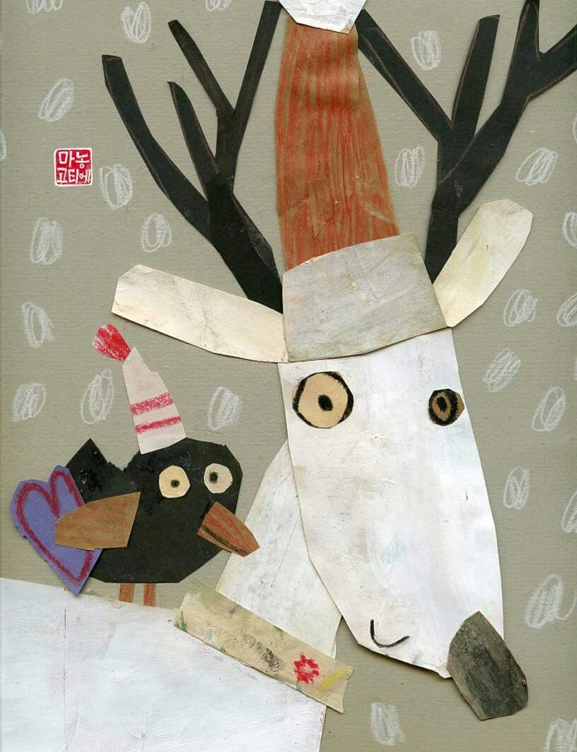 Pin By Olfat Abouelfetouh On Manon Pese Su L Piton Winter Art Lesson Collage Illustration Christmas Art