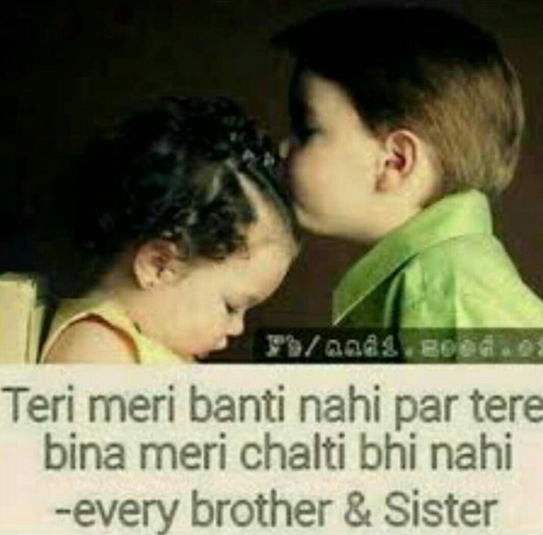 Brother And Sister Love Quotes Pinruhi.on All In 1  Pinterest