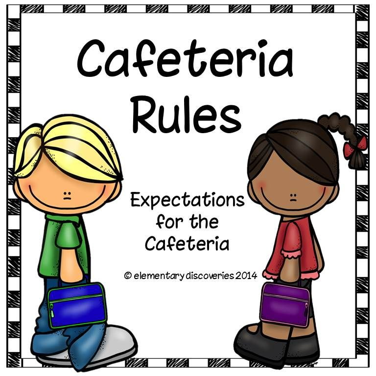 cafeteria rules posters school classroom management and management rh pinterest com school lunchroom clipart Lunchroom Clip Art Black and White