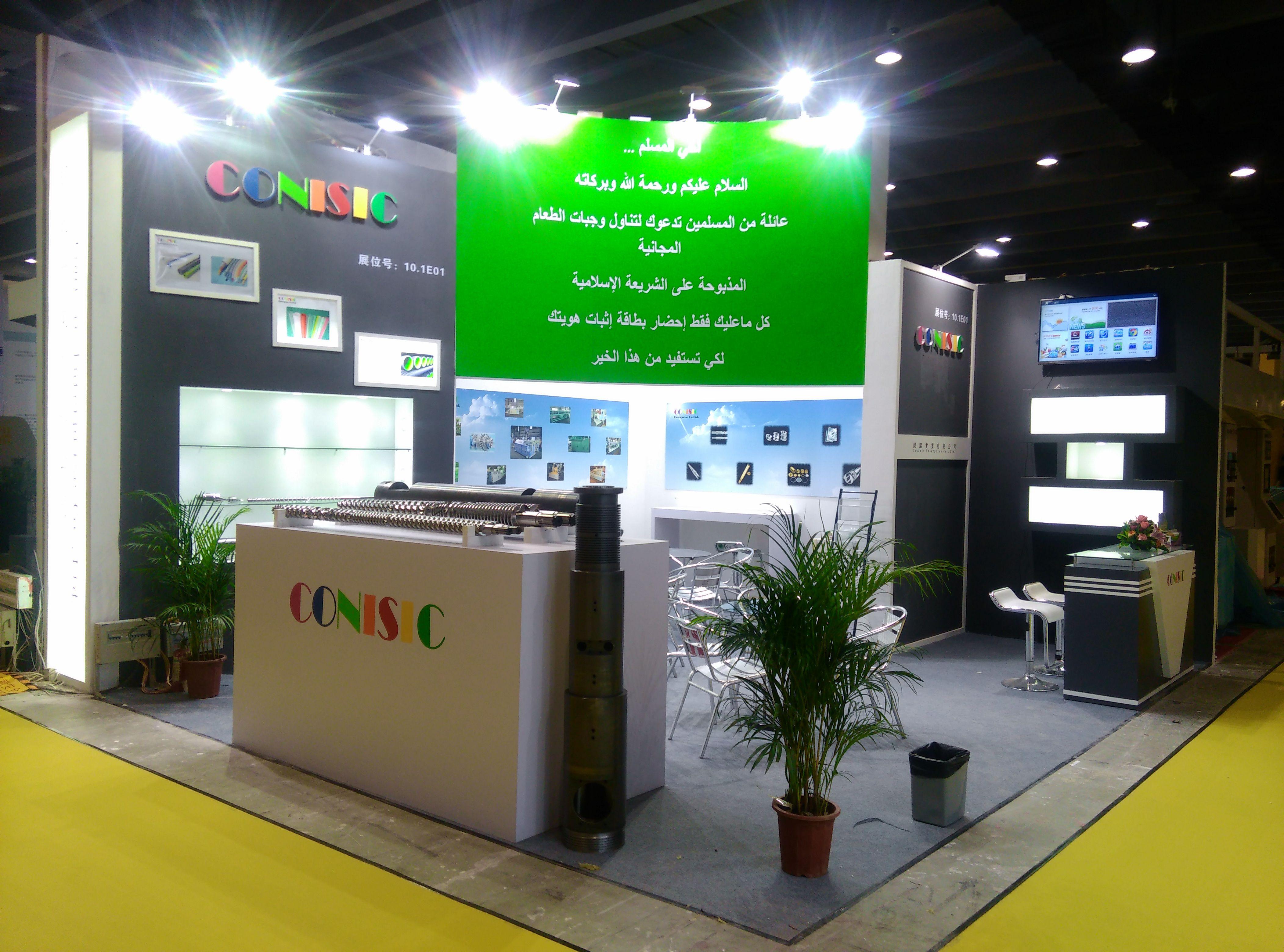 Exhibition Stand Design China : China stand fabricator for guangzhou chinaplas