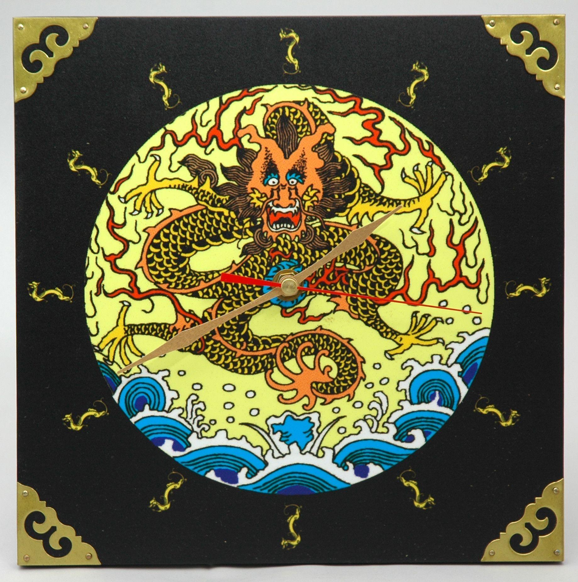 Dynasty Sea Dragon Wall Clock | Products | Pinterest | Sea dragon ...