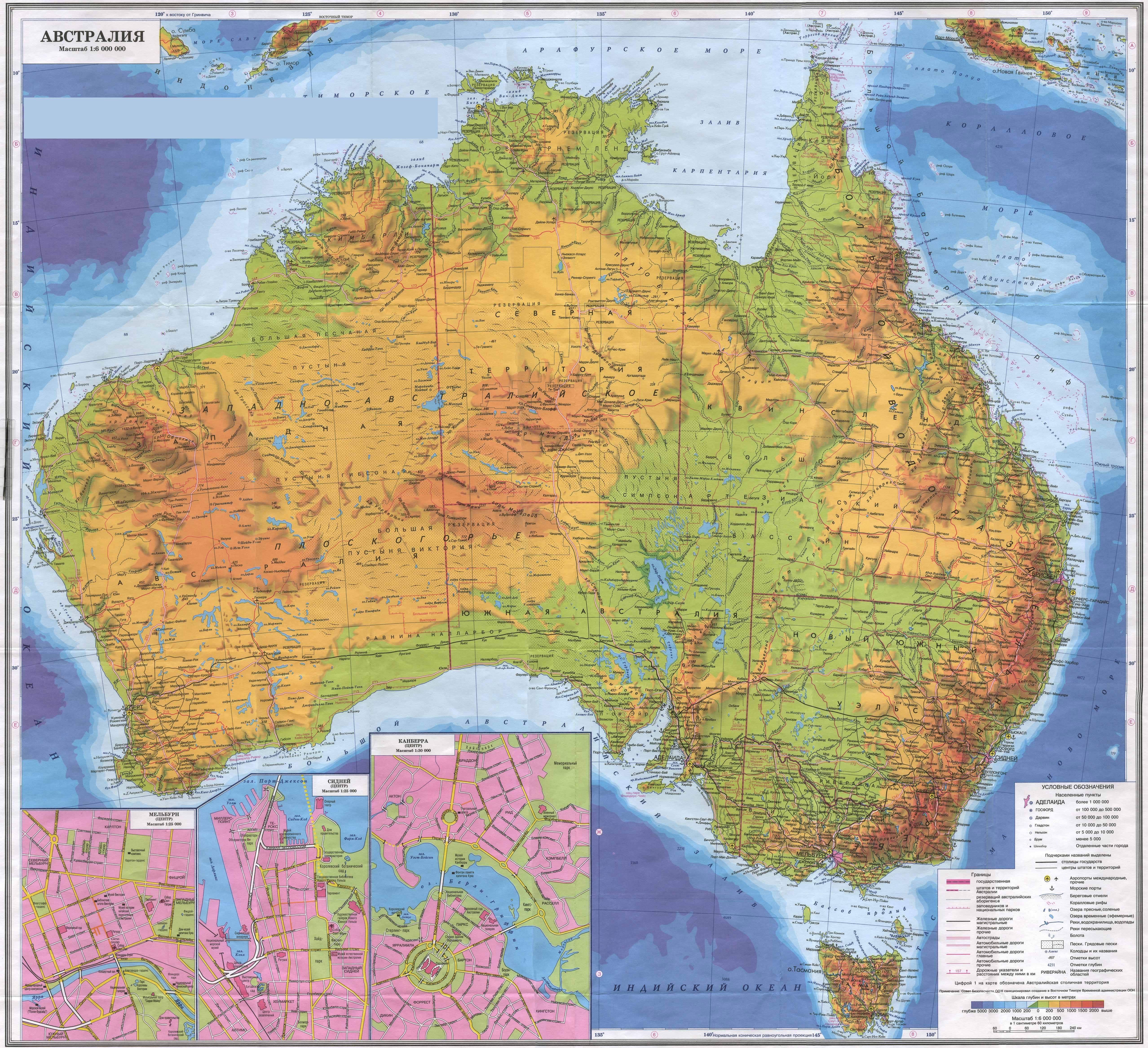 Highly Detailed Russian Topographical Map Of Australia With Towns