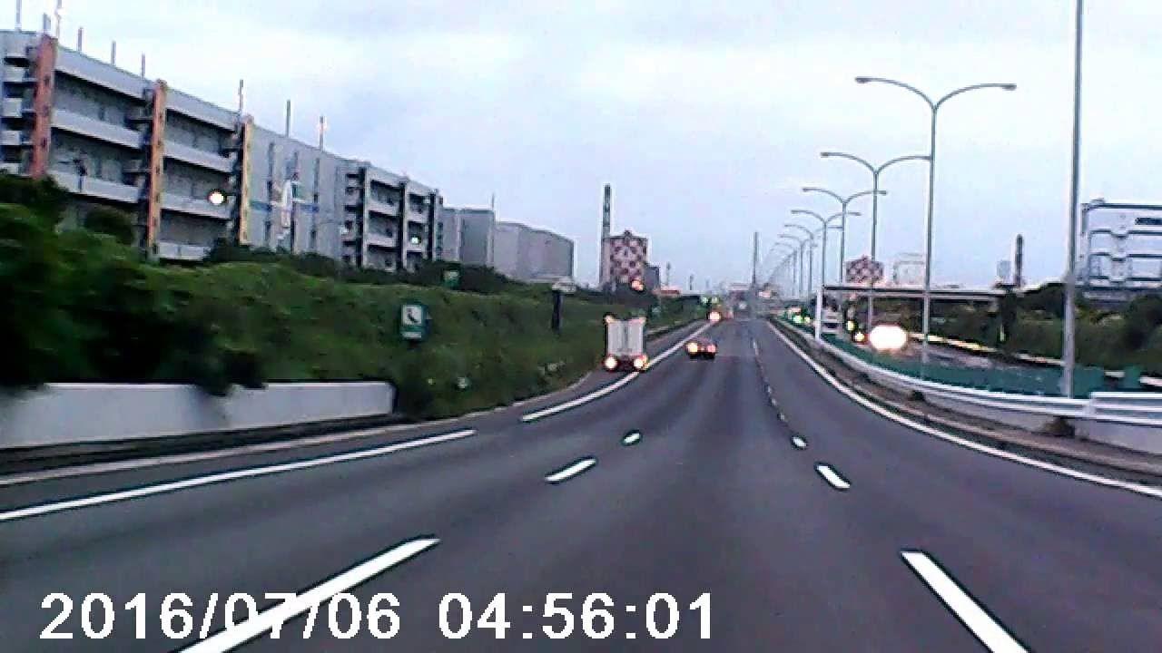 高速 パトカー 首都