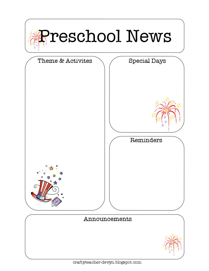 july preschool newsletter template | teaching ideas | pinterest