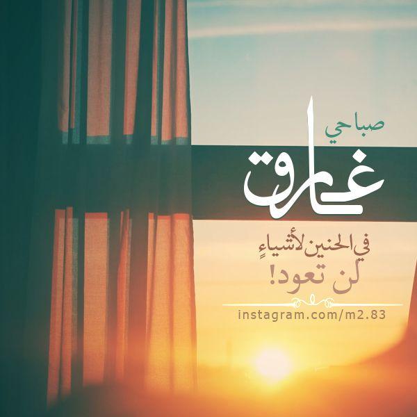 Pin By محمد أيوب On Islam Islam Arabic Calligraphy